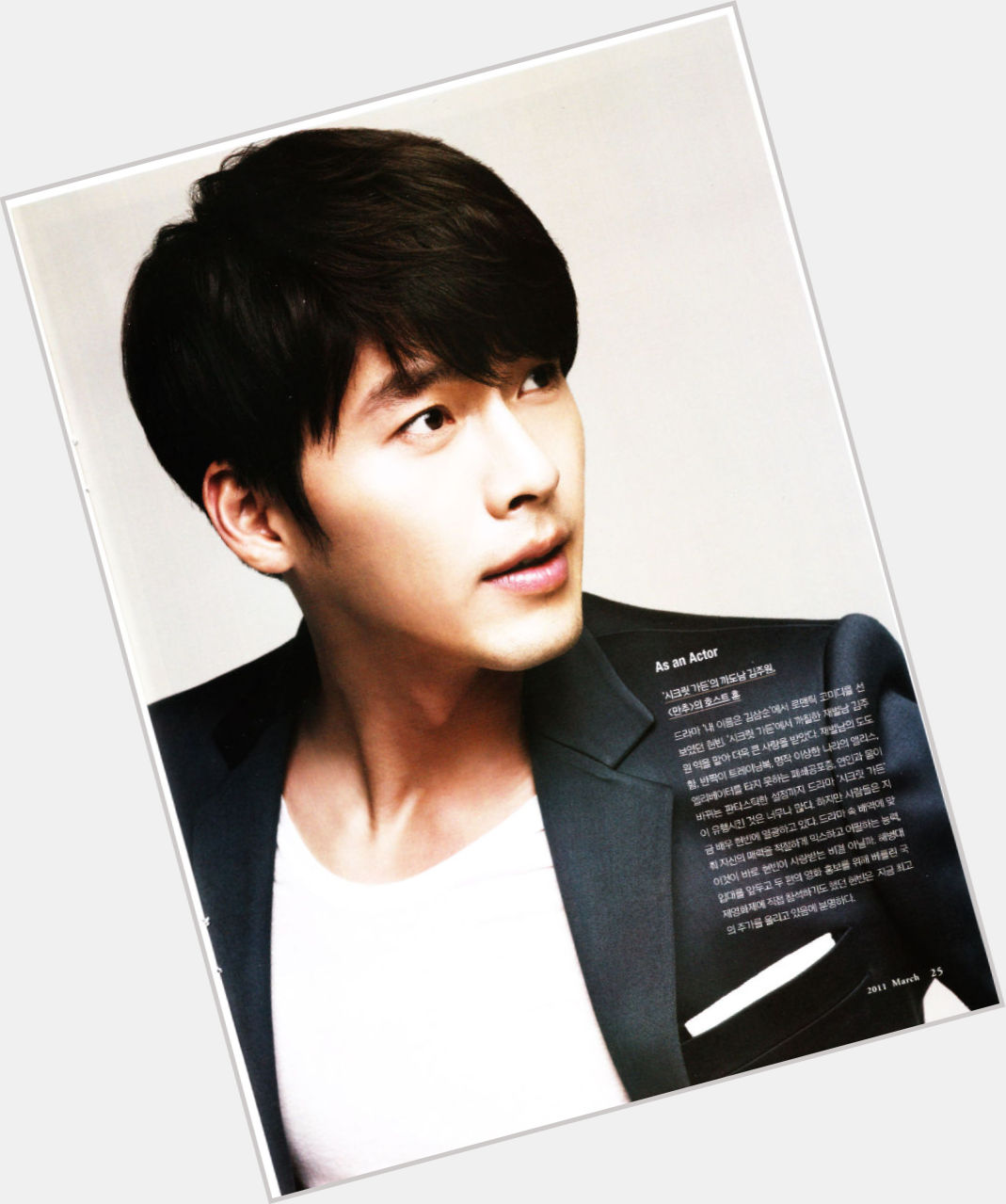 Hyun Bin Official Site For Man Crush Monday Mcm Woman