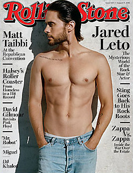Jared Leto latest sexy shirtless July 27, 2016, 10am