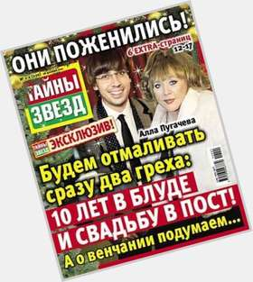 "<a href=""/hot-women/alla-pugacheva/is-she-alive-much-worth-rich-it-true"">Alla Pugacheva</a> Large body,  dark brown hair & hairstyles"