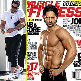 Joe Manganiello New Shirtless Pic